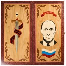 """Нарды резные ручной работы """"Лидер Нации"""" (россия, дерево, размер 60х30х5 см)"""