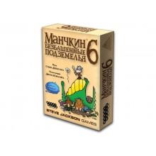 Манчкин 6. Безбашенные подземелья (2-Е РУС. ИЗД.)