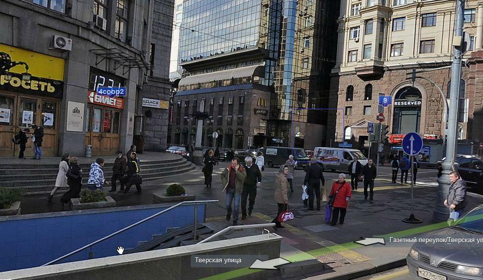 Как добраться в интернет-магазин наборов для покера в центре Москвы