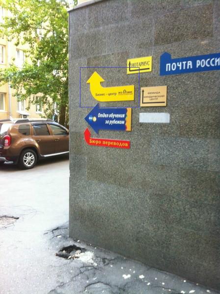 Как добраться в интернет-магазин наборов для покера в центре Москвы 5