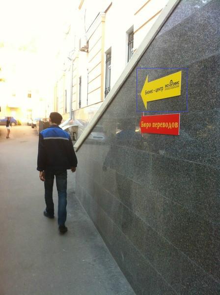 Как добраться в интернет-магазин наборов для покера в центре Москвы 7